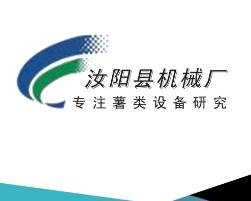 洛阳正鑫薯业有限公司