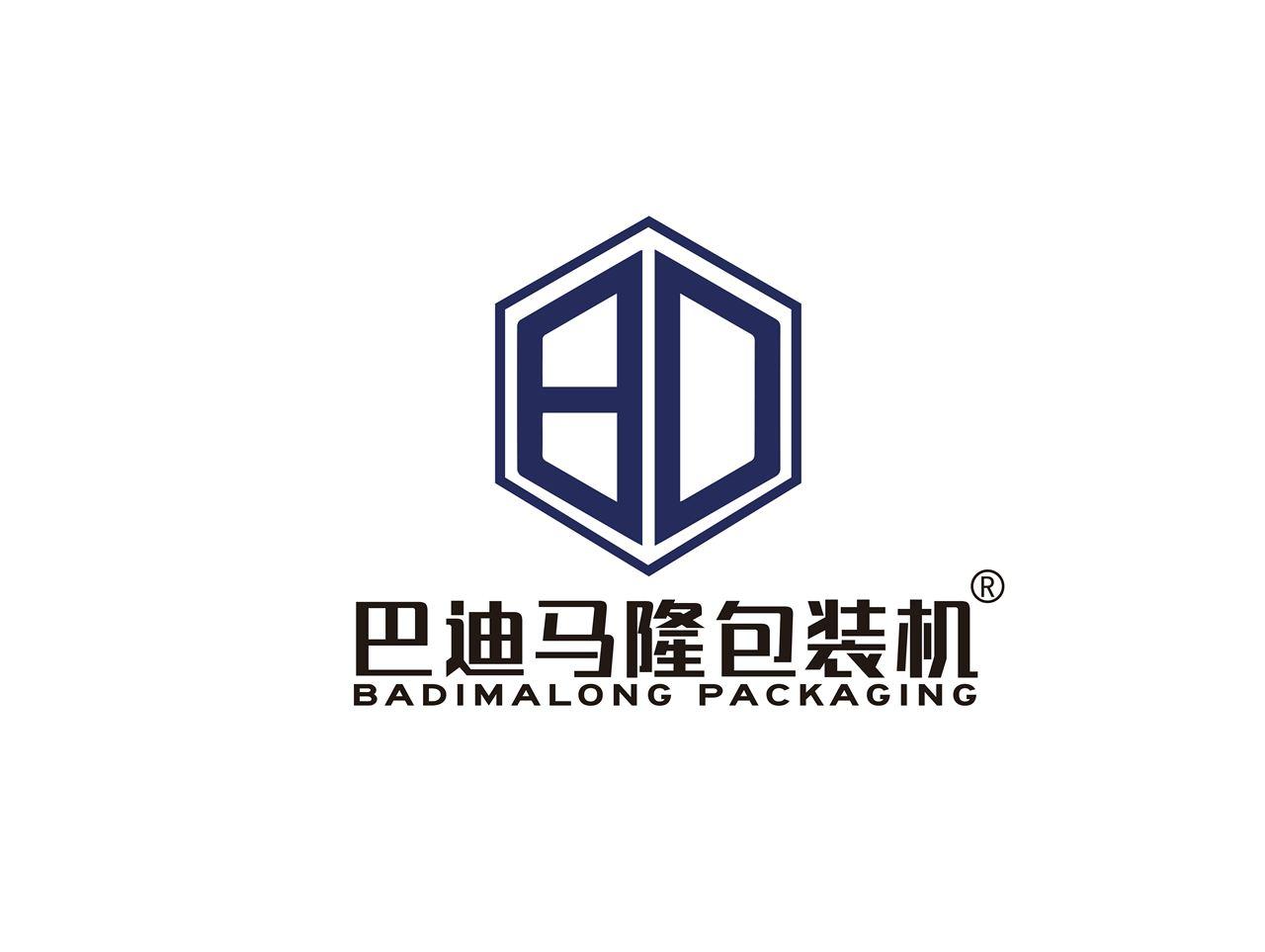 佛山市巴迪马隆包装机械有限公司