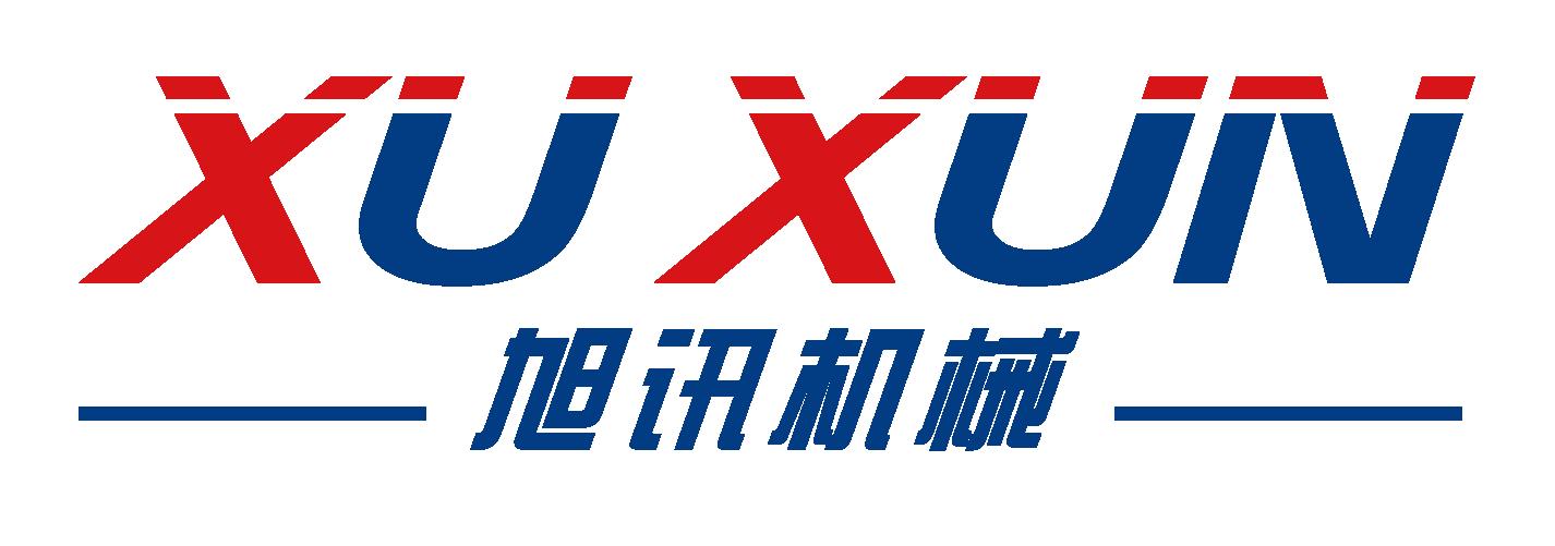 旭讯机械(苏州)有限公司