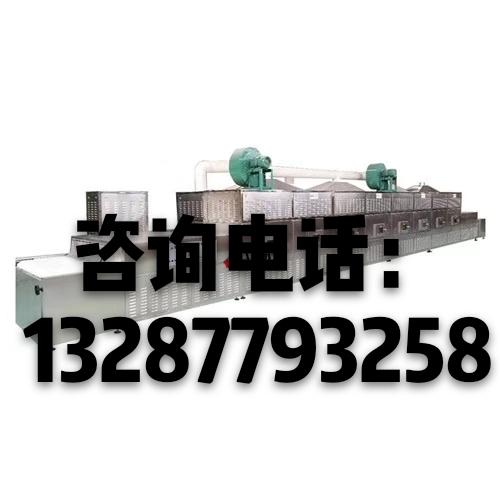 山東立威微波設備有限公司