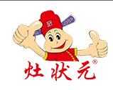 東莞市狀元灶廚房設備有限公司