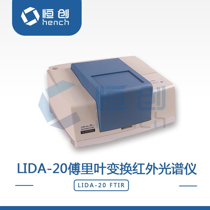 天津恒创立达科技发展有限公司