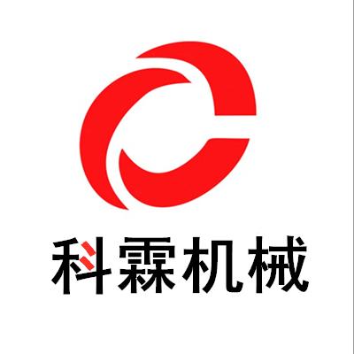 徐州科霖機械設備有限公司