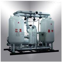 嘉宇 JRR系列余热再生空气干燥器