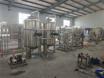 水厂专用反渗透小瓶水设备路得公司为您提供
