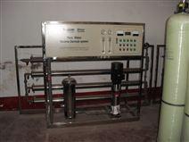 尿素用反渗透设备山东路得manbetx供应