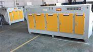 Uv光氧净化器是环保新型环保设备