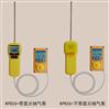 3C认证标准四合一气体检测仪 检测多种气体