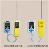 北京多合一气体检测仪厂家/型号 防水防尘