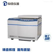 H3018DR-台式冷冻高速离心机温度范围