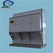 亞飛凌告訴您電加熱鍋爐的安裝使用工作原理