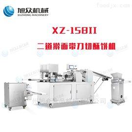 XZ-15BII商用店铺二道擀面带刀切酥饼机全自动厂家