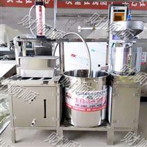 全自动大豆腐机器 井冈山多功能做豆腐设备
