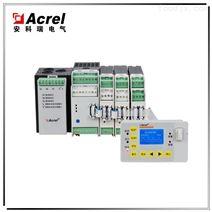 安科瑞一体式电动机保护控制器 ARD3T