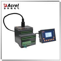 安科瑞电动机过载保护器ARD3-1.6A 0.55kW