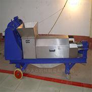 压榨机 不锈钢螺旋挤压机 水果榨汁机