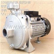 木川热水泵CM-71泵0.75KW高温水泵