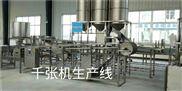 老板月入20万,使用宏金豆制品机械设备厂家