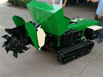 履带式开沟施肥多功能管理机生产厂家