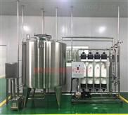 贵州酱油除杂脱盐设备性能参数-价格-厂家