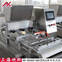 400型小型曲奇机 钢丝切割机 曲奇饼干设备