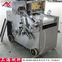 机械版曲奇机 万能曲奇饼干机