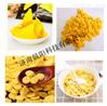 玉米片生产线早餐谷物生产秒速赛车