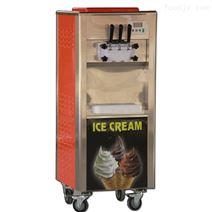 十堰冰之乐三色冰淇淋机价格