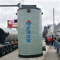 ?#19981;?#19968;体化泵站玻璃钢筒体按需定制