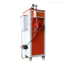 做米粉用电加热蒸汽发生器