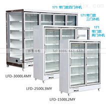 深圳挂鲜肉玻璃冷藏柜什么地方直销商供应