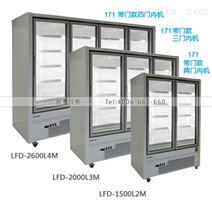 福建制冷冰柜市場直銷購買哪家好