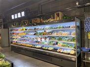 沈阳批发超市蔬菜风幕柜 低温奶展示柜