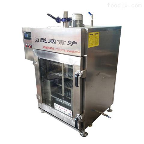 熟食店专用烟熏炉肉制品烟熏烘烤箱