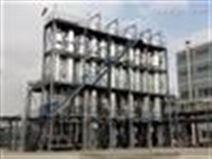 降膜循环蒸发器,液糖生产线
