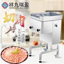 全不锈钢切肉机厨房流水生产线专业制造商