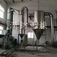 偶氮染料专用旋转闪蒸干燥机