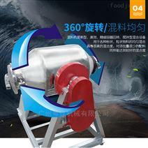 不锈钢饲料加水搅拌机