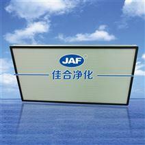 青岛厂家供应高效过滤器