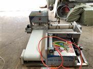 宁夏诚泰厂家直销全自动羊肉穿串机穿串机视频
