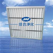 佳合净化|初效折叠式过滤器JAF
