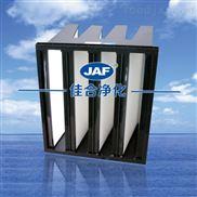 JAF-015-塑料框V型高效过滤器