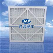 JAF-065-佳合净化|初效纸框过滤器JAF