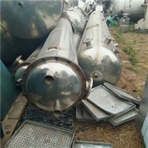 二手一噸不銹鋼濃縮蒸發器