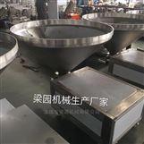 不锈钢带搅拌鱼豆腐供料机