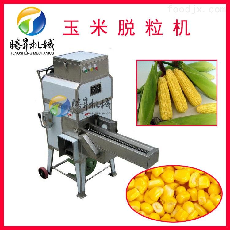玉米罐头加工设备 甜玉米鲜玉米脱粒机