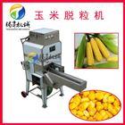 TS-W168L不锈钢玉米脱粒机 水果玉米熟玉米加工脱粒
