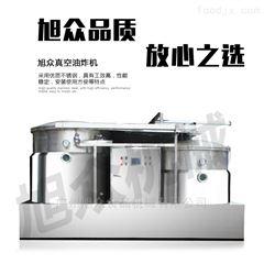 ZK-1200福建大型商用双罐低温果蔬真空油炸机厂家