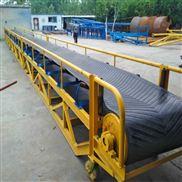 防滑移动带式输送机装车爬坡皮带运输机厂家
