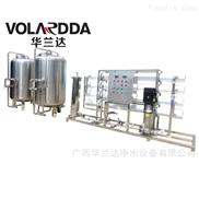 工业用反渗透纯净水设备 员工直饮水装置